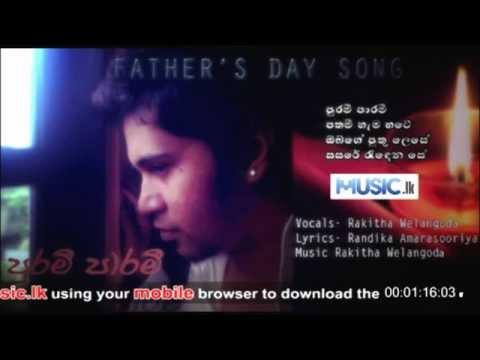 Purami Parami - Rakitha Audio From www.Music.lk