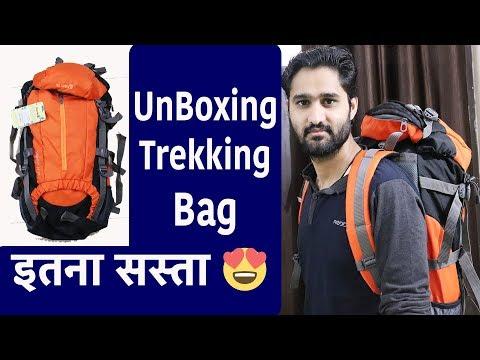 U&R #17 | Impulse Rucksuck: Trekking Bag | Itna Sasta Only for Ghumakkad ! | Unboxing hiking Bag