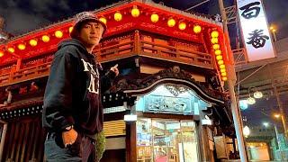 飛田新地のガチ料亭「鯛よし百番」に食べに行ってみた。