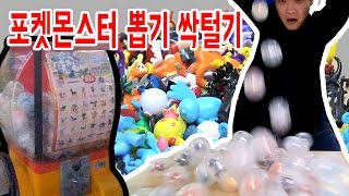 100개 포켓몬스터 XY&Z 썬 문 뽑기 싹쓸이 털기 [대문밖장난감]