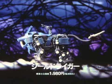 『シールドライガーとコマンドウルフ』  製作:1987年