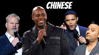 Comedians on CHINESE