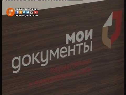 В МФЦ Хасавюрта будут предоставляться банковские услуги