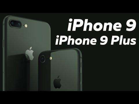 👎ПЕРВЫЙ ВЗГЛЯД: iPhone 9 и iPhone 9 Plus. ЛУЧШЕ КУПИТЬ XR? Характеристики, цена в России, сравнение