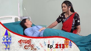 Kunwari Bohu | Full Ep 213 | 15th June 2019 | Odia Serial - TarangTV