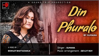 AMAR DIN PHURALO | OFFICIAL MUSIC VIDEO | SUMANA | SOUND TRIP