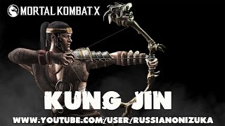 Mortal Kombat X Tower - KUNG JIN (RUS)