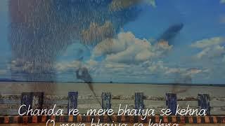 Chanda Re..(HQ Karaoke) Chambal Ki Kasam