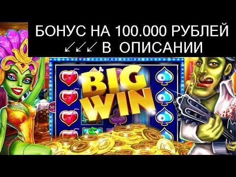 без бездепозитные бонусы казино 2015