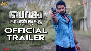Podhu Nalan Karudhi Official Trailer   Zion   Karunakaran   Yog Japee   Santhosh Prathap,Anu Sithara