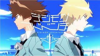 أغنية أبطال الديجيتال الجديد مترجم Digimon Adventure Tri