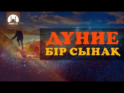 Онлайн казино орыс