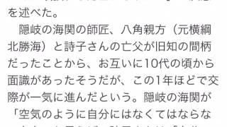 時事通信 大相撲の幕内隠岐の海関(29)=本名福岡歩、島根県出身、八角...