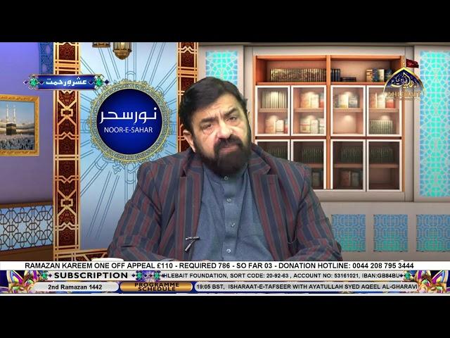 🔴 Live - Noor-E-Sahar - Molana Hassan Maroofi - Molana Musharaf Hussaini - 15th Apr 2021