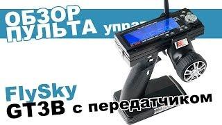 Обзор: 3-х канальный переключатель видео от HobbyKing