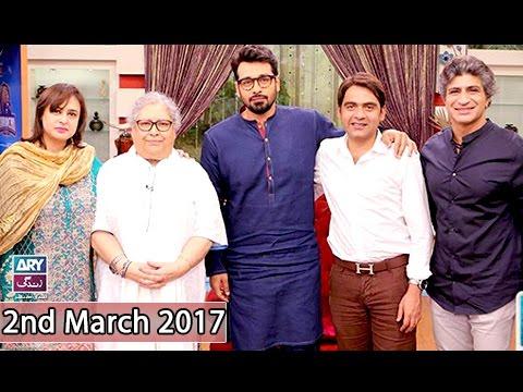 Salam Zindagi - Guest: Irfan Motiwala & Durdana Butt - 2nd March 2017