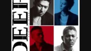 DEEP - Heal the World (Instrumental)