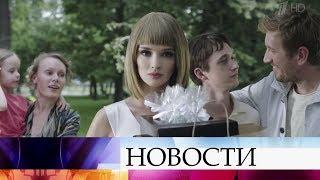 """На Первом канале начинается фантастический многосерийный фильм """"Лучше, чем люди""""."""