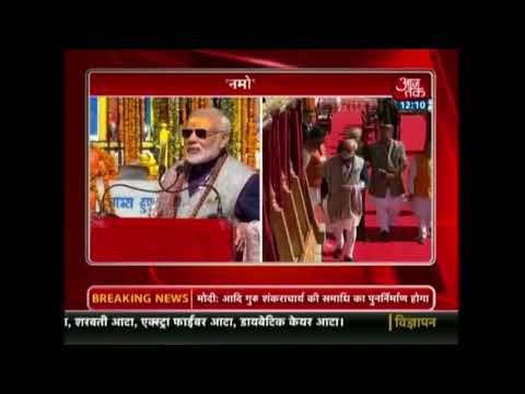 PM Modi In Kedarnath: Seeks Blessing Of Bhole-Baba