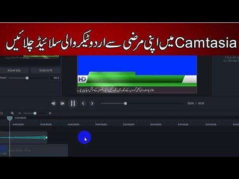 Urdu Text Ticker Slide Make In Camtasia