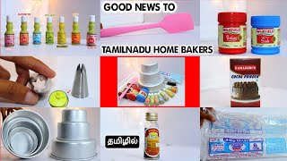 😍 Baking COMBO set to our Tamilnadu home bakers 😍