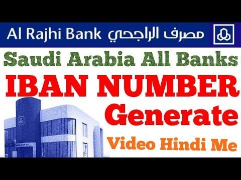 How to Generate Al Rajhi Bank IBAN Number || Converter iban Number || find iban Number