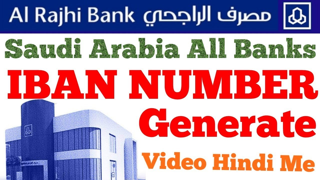 How to Generate Al Rajhi Bank IBAN Number    Converter iban Number    find  iban Number