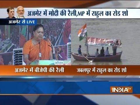 Rajasthan CM Vasundhara Raje addresses rally in Ajmer