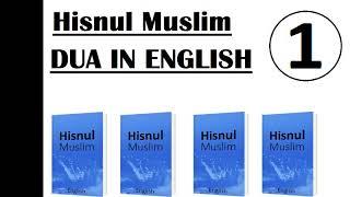 1.Dua Hisnul Muslim [ENGLISH & ARABIC]