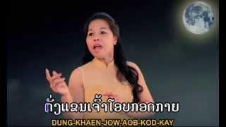 Video Video #1- Huk Kharm Khob Far  ຮັກຂ້າມຂອບຟ້າ- Kesone Vongdara  ເກສອນ ວົງດາຣາ download MP3, 3GP, MP4, WEBM, AVI, FLV Juni 2018