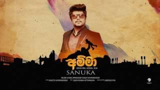 SANUKA - Amma () Official Audio 2016