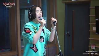 Live On Air  So Chanwhee - Wise Choice, 소찬휘 - 현명한 선택  정오의 희망곡 김신영입니다  20160405