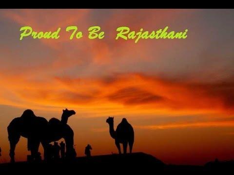 Banna Ri Laal Peeli Ankhiyan (Rajasthani Folk Song)
