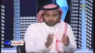 النشره الرياضيه .. طارق الحربي يقصف وليد الفراج
