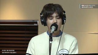 [테이의 꿈꾸는 라디오]KIM KYU JONG - 봄 to 겨울, 김규종 - 봄 to 겨울 20180124
