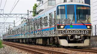 高音厨音域テストの曲で、神奈川東部方面線の駅名を重音テトが歌います。
