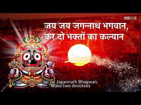Maa Vaishno Devi Morning Aarti || Shri Harbans Lal Bansi Ji & Shri Ashish Bansi Ji || 4 October 2019 from YouTube · Duration:  2 hours 32 minutes 9 seconds
