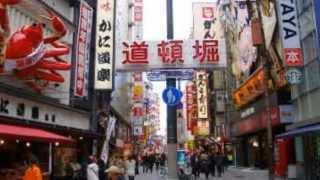 大阪パラダイス cover ねちょ&黒ねちょ 力が入る、おとこ歌が続いたの...