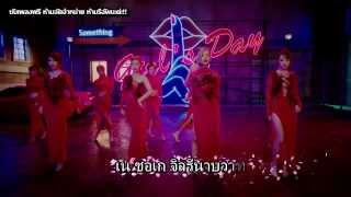[Karaoke/HD + Thaisub] Girl's Day - Something