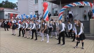 День знаний в Хабаровске