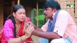 Video Bangla natok sonar pakhi na rupar pakhi part 18 download MP3, 3GP, MP4, WEBM, AVI, FLV November 2018