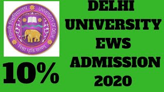 Ews certificate for delhi university admission 2020