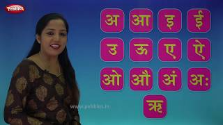 Learn Alphabets A-Z | Hindi Varnamala | Learn English | Learning Videos | Pebbles Hindi