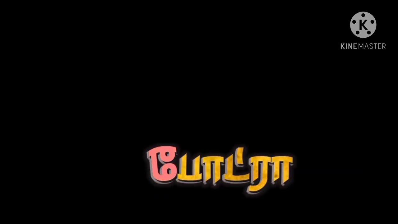 rowdy video songs Tamil mass guna