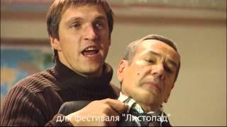 Трейлер Контакт 2011