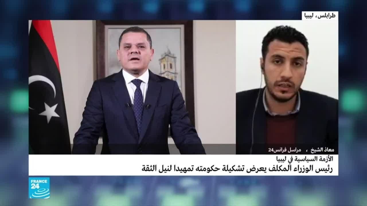 الأزمة الليبية: ما هي تشكيلة حكومة الوحدة الوطنية برئاسة الدبيبة؟  - نشر قبل 2 ساعة