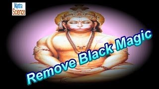 Hanuman Kavach - Shabar Kavach To Remove Black Magic & Evil Eye