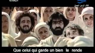 الرساله وصية الرسول الاكرم  محمد رسول الله..كامله