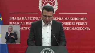 Prezantohet Pakoja E Pestë Ekonomike Zaev Ndihmë Për Të Gjithë Qytetarët