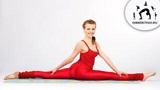 Эффективная растяжка на шпагат за 10 минут. Stretching the splits(Комплекс упражнений, который поможет вам подготовиться к продольному шпагату. Чтобы просмотреть полный..., 2013-01-23T22:14:46.000Z)